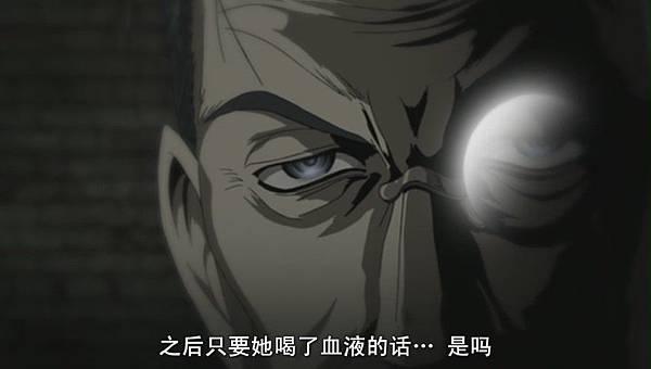 [PPX][Hellsing][OVA Series IV][16-29-30].JPG
