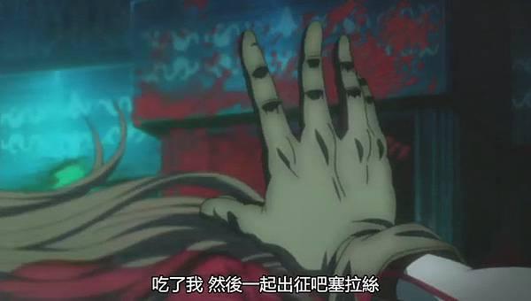 [PPX][Hellsing][OVA Series 7][16-53-56].JPG