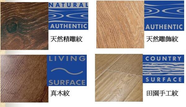 木紋紋路.JPG