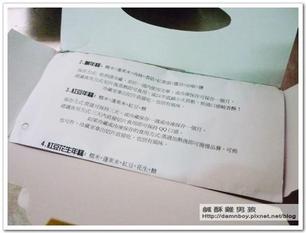P1050109.JPG