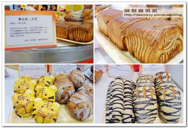 麵包展-1.jpg