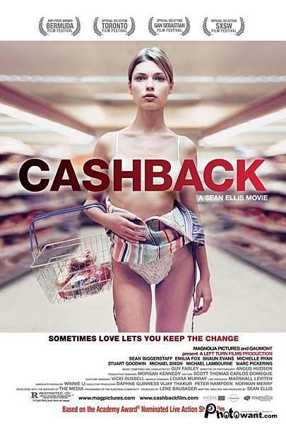 超市夜未眠 Cashback