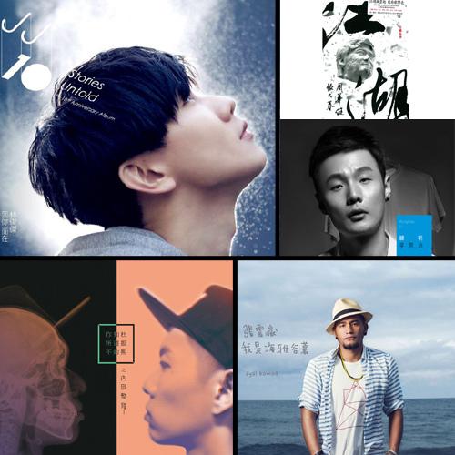 【嘴賤25金曲】老中青、海內外,人人有資格拿獎的最佳男歌手