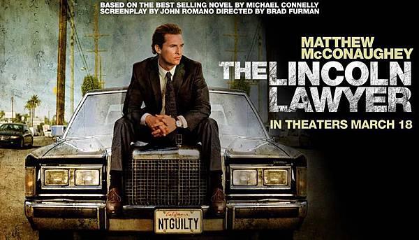 下流正義 The Lincoln Lawyer:灰色地帶
