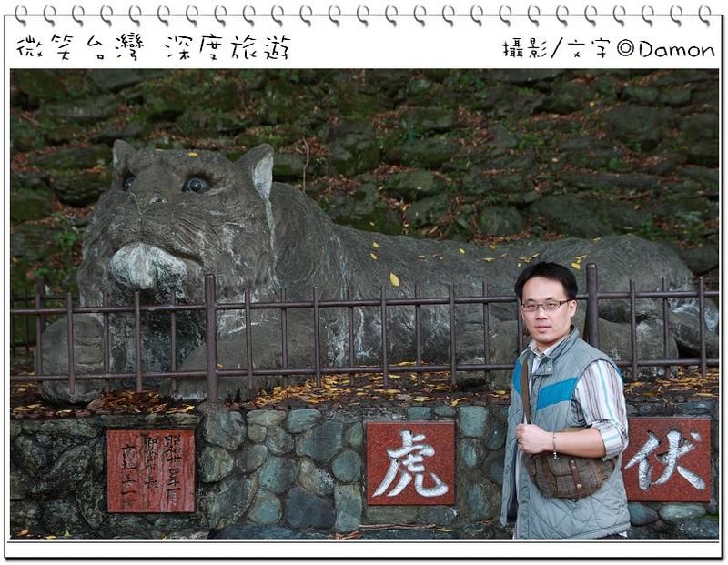 動物園 和歌山 城