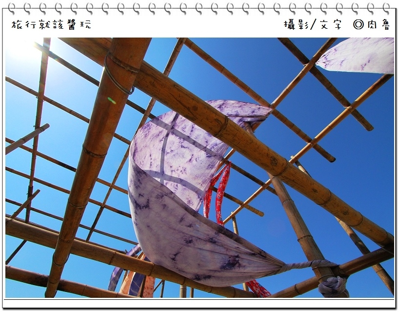 nEO_IMG_13-1.jpg