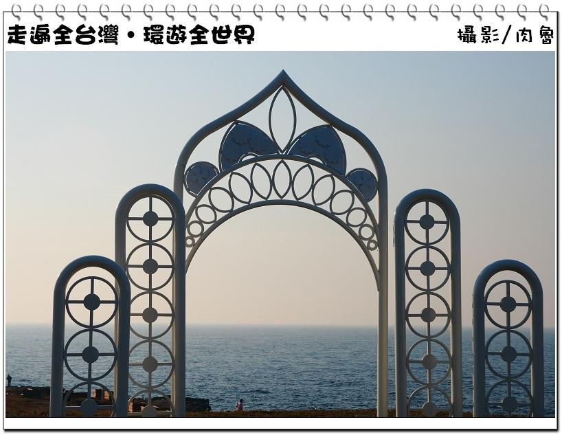 nEO_IMG_IMG_4093.jpg