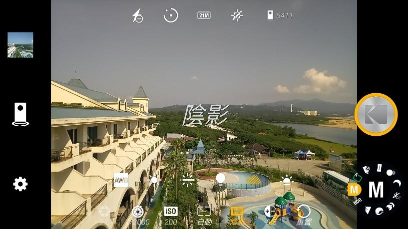 nEO_IMG_Screenshot_20170607-081316.jpg