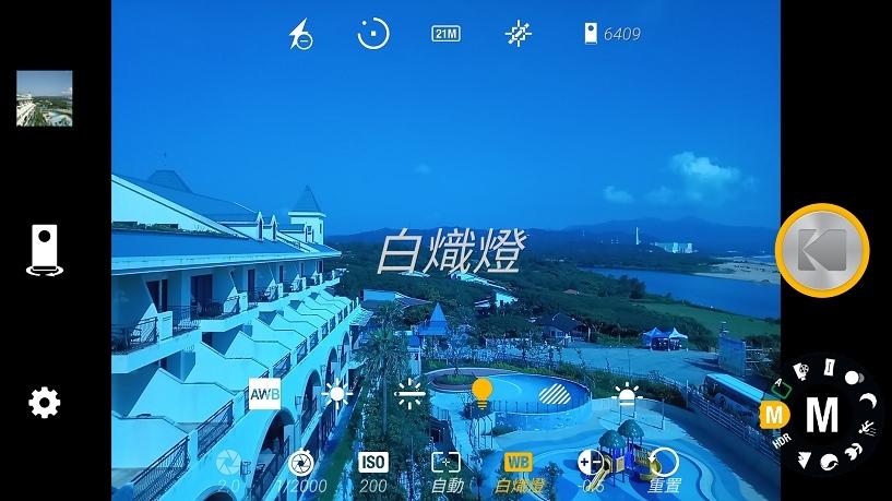 nEO_IMG_Screenshot_20170607-081348.jpg