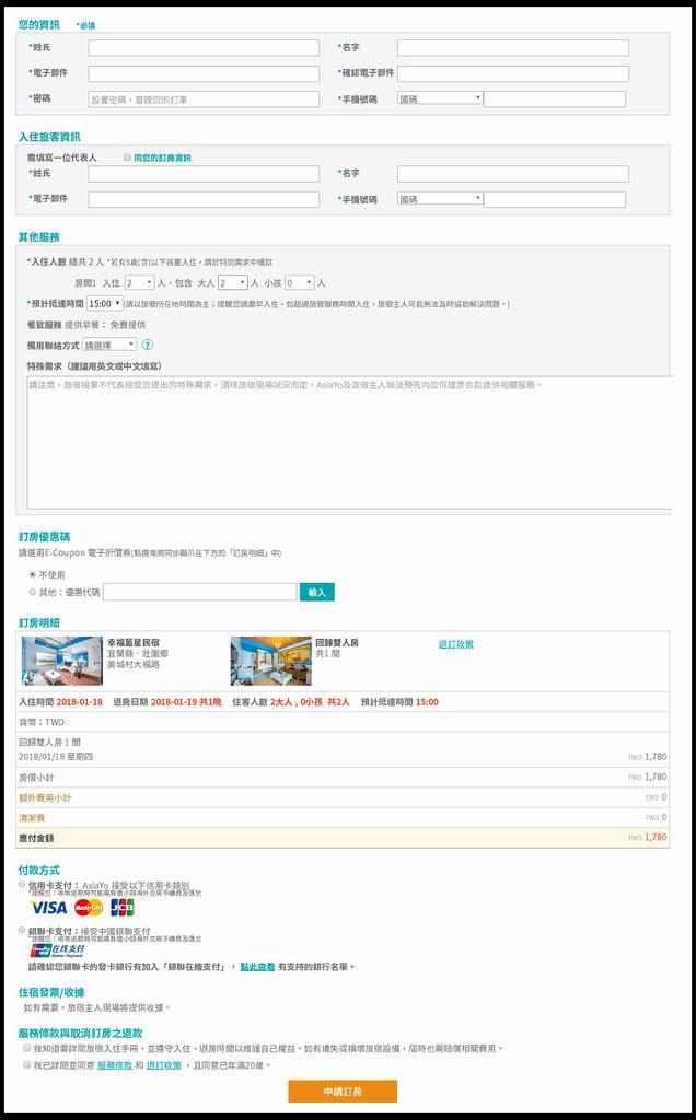 nEO_IMG_57.jpg