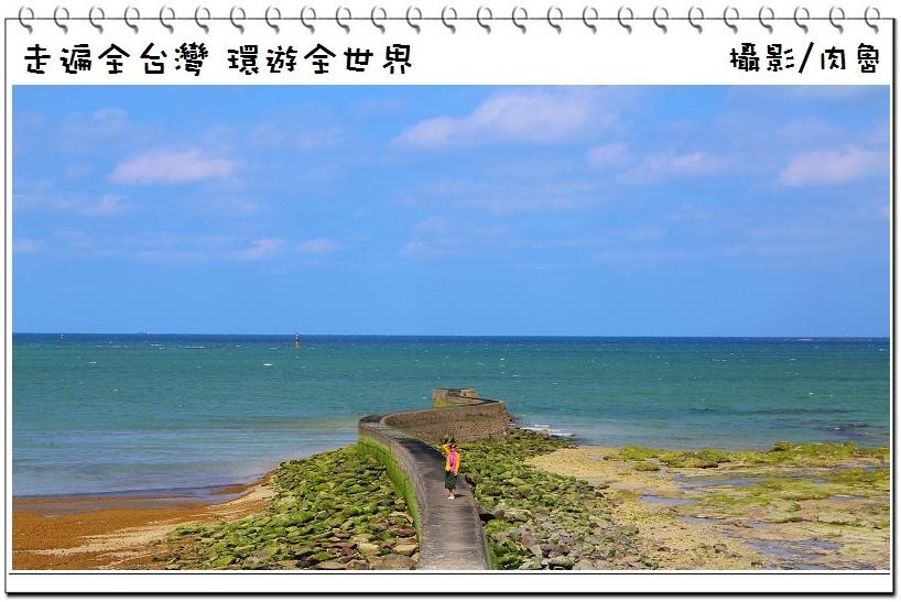 澎湖旅遊|澎湖天堂路秘境 遺落人間最美的海堤 一望無際的蔚藍大海 蜿蜒入海的絕美彎曲小路