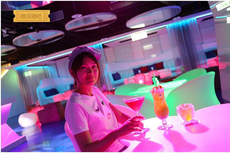 澎湖旅遊|喜來登酒店微浮酒吧