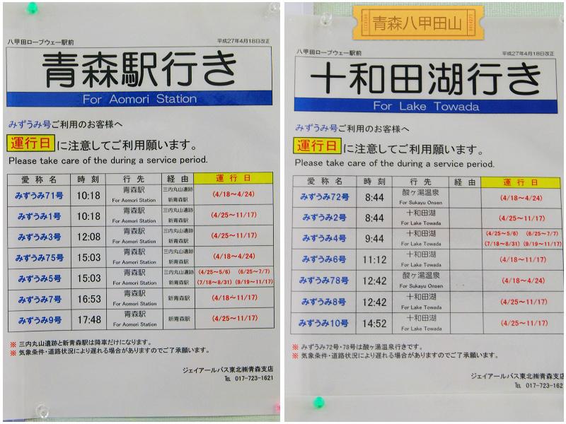 12_meitu_11.jpg