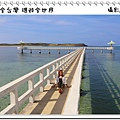 nEO_IMG_15.jpg