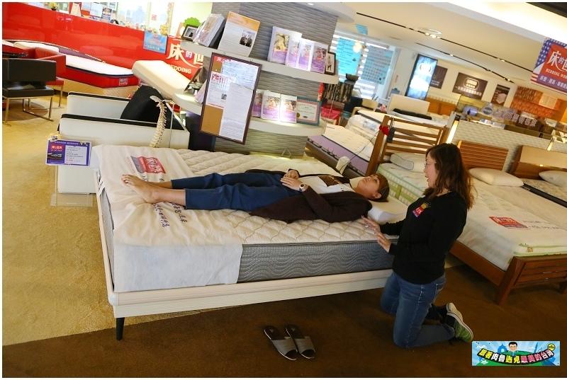 睡眠諮詢挑床