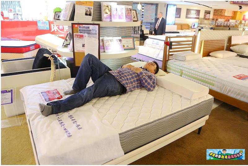 試躺雙人床墊