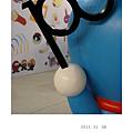 2013_01_08