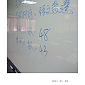 2013_01_09