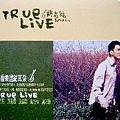 True Live.jpg