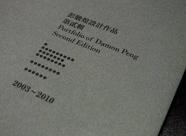 作品集第二號_02.jpg