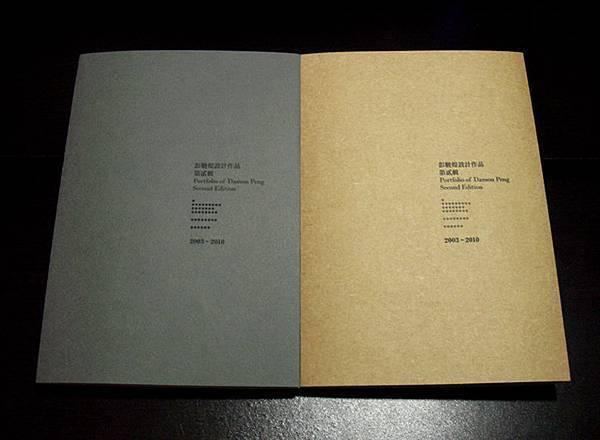 作品集第二號_01.jpg