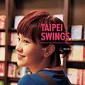 Taipei Swing!.jpg