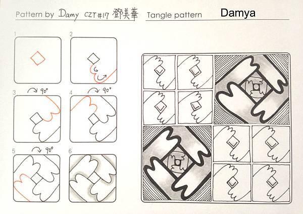 Damya-damy-1.JPG