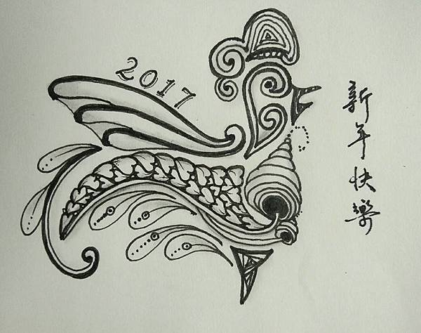 Julia Yu 1.jpg