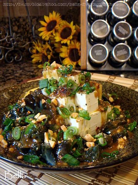 五星級廚房皮蛋豆腐