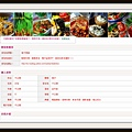 Fullscreen capture 4242012 120419 AM-001