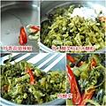 06炒酸菜