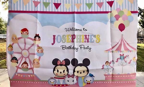 Jojo Party Banner
