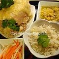 海南雞飯 Hainan Chicken Rice