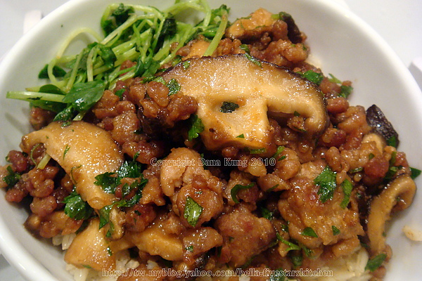味增燒香菇肉燥 Misoyaki Mushroom Ground Pork