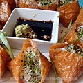 豆皮壽司 Tofu Sushi