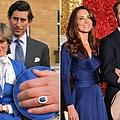 Royal Engagement Ring.jpg