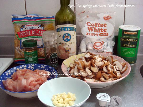 甜酒蘑菇義大利麵