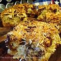奶油核果蛋糕 Butter Pecan Bar