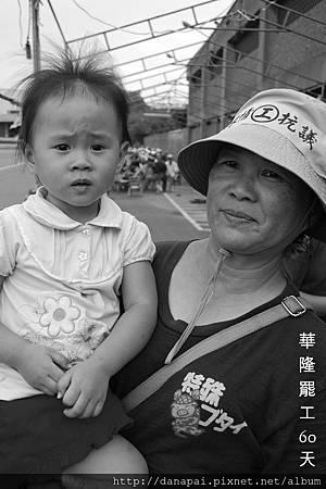 華隆罷工60天-孫女