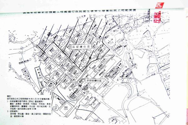 樂生施工地圖.jpg