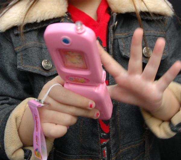 小姊姊的手機.JPG