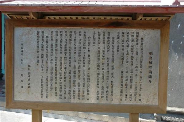 建築-城隍廟1.JPG