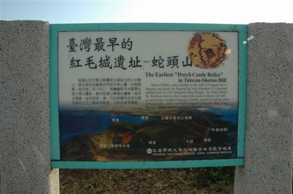 風景-蛇頭山1.JPG