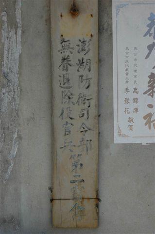 建築-眷村2.JPG