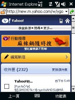 Screen03.jpg