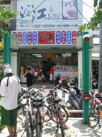 20090815笨港車隊雙潭行43.jpg