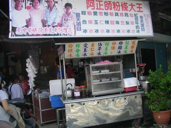 20090815笨港車隊雙潭行46.jpg