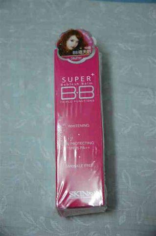 skin79BB霜01.jpg