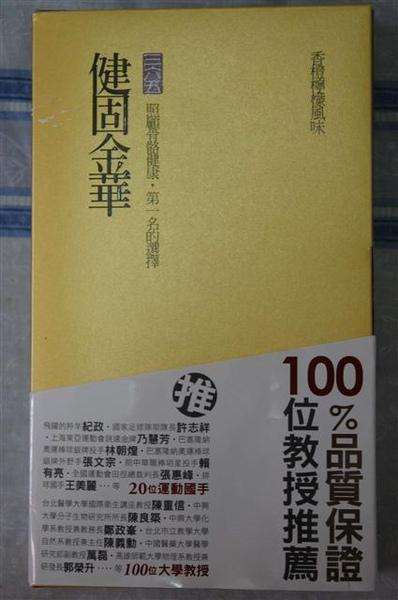DSC_4603-K300.jpg