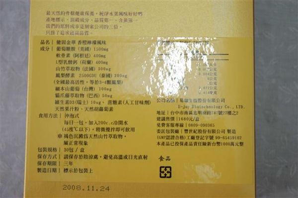 DSC_4601-K300.jpg